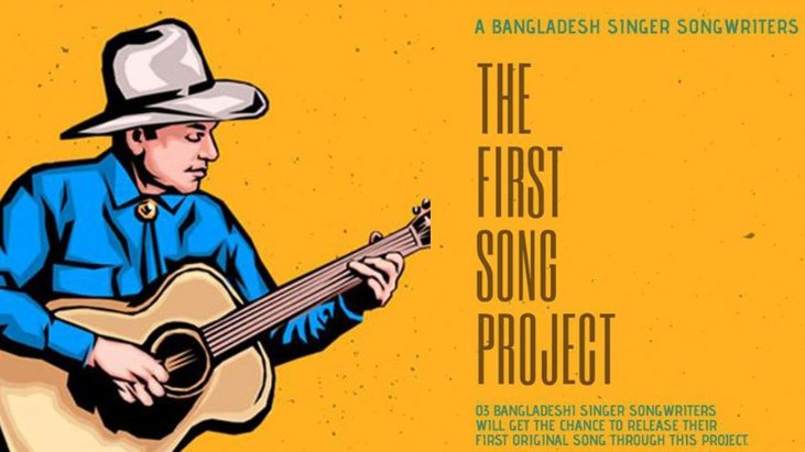 A competition for Singer-SongWriters