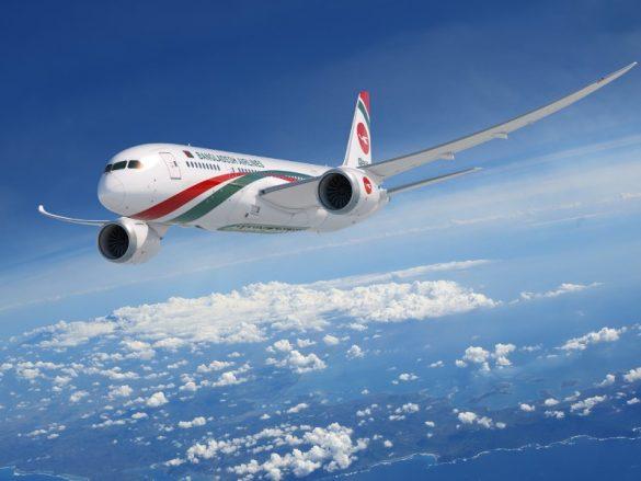 Bangladesh Biman flights