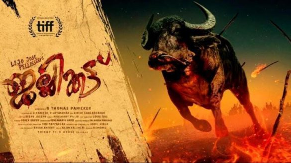 Malayalam film Jallikattu
