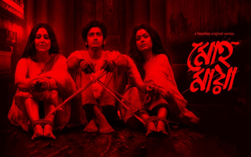 Hoichoi thriller series 'Moho- Maya' is the new trending