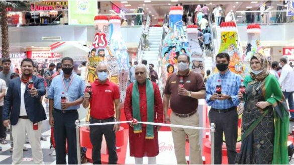 https://www.businessinsiderbd.com/corporates/news/3773/coca-cola-invites-people-around-the-world-to-wish-bangladesh-on-its-golden-jubilee-of-independence