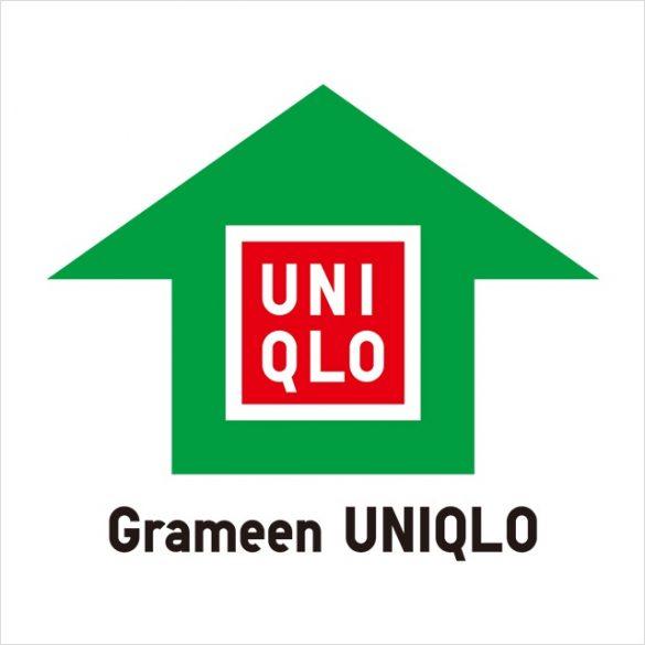https://www.uniqlo.com/en/sustainability/socialbusiness/grameenuniqlo/