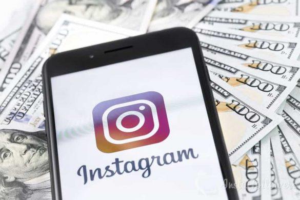 https://www.shopify.com/blog/make-money-on-instagram